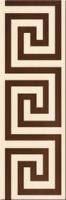 Grec Creme/Chocolat 31,5*94,9
