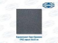 Керамогранит ГРЕС серый 33х33см 1м.кв/9шт/уп арт0208
