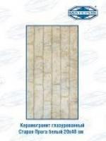 Керамогранит глазурованный Старая Прага белый 20х40см