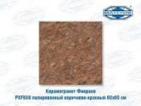 Керамогранит Фиорано PXF608 полированный коричнево-красный 60х60см 4шт/уп