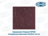 Керамогранит Фиорано PSP009 полированный коричневый 60х60см 4шт/уп