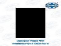 Керамогранит Фиорано P6700 полированный черный 60х60см 4шт/уп
