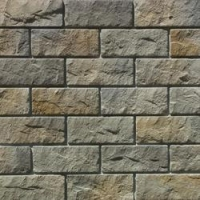 Дикий камень «Йоркшир» (АРТ.405-80)