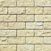 Декоративный камень «Йоркшир» (АРТ.405-30)