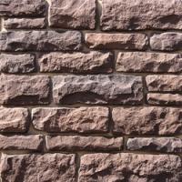 Дикий камень «Данвеган» (АРТ.502-40)