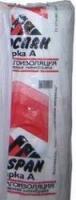 Изоспан (Isospan) А 70м2 (1600х43,75) Ветро-влагозащитная мембрана