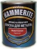Hammerite (ХАММЕРАЙТ) Краска по ржавчине, 2.5 литра