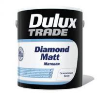 Краска Дулюкс Даймонд Матт | Dulux Diamond Matt, 2.5л