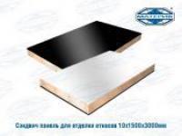 Сэндвич панель для отделки откосов (ПВХ с пенополистиролом) белая 10х1500х3000мм