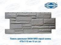 Панель фасадная SNOW BIRD серый камень 475х1110мм 10шт/уп