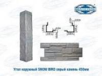 Угол наружный SNOW BIRD серый камень 450мм