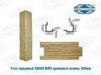 Угол наружный SNOW BIRD кремовый камень 450мм