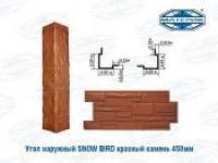 Угол наружный SNOW BIRD красный камень 450мм