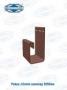 Рейка-J Docke шоколад 3050мм