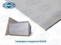 Гипсокартон стандартный КНАУФ УК 12,5х1200х3000мм 52лист/палл
