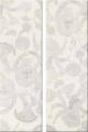 Icons Decoro Giselle Blanc 31,5*94,9