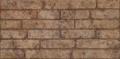 Керамогранит глазурованный Старая Прага коричневый 20х40см 1,6м.кв/20шт/уп