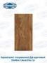 Керамогранит глазурованный Дуб коричневый 20х40см 1,6м.кв/20ш /уп