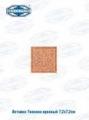 Вставка Тоскана красный 7,2х7,2см