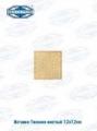 Вставка Тоскана желтый 7,2х7,2см