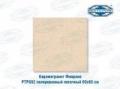 Керамогранит Фиорано PТP002 полированный песочный 60х60см 4шт/уп