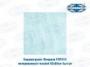 Керамогранит Фиорано PSP010 полированный голубой 60х60см 4шт/уп