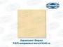 Керамогранит Фиорано PJ023 полированный желтый 60х60см 4шт/уп