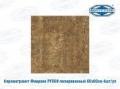Керамогранит Фиорано PF009 полированный 60х60см 4шт/уп
