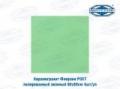 Керамогранит Фиорано P007 полированный зеленый 60х60см 4шт/уп