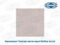 Керамогранит Техногрес светло-серый 59,6х59,6см  4шт/уп