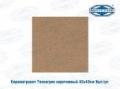 Керамогранит Техногрес коричневый 40х40см 9шт/уп