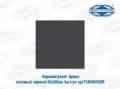 Керамогранит Арена матовый черный 60х60см 4шт/уп артTU600800R