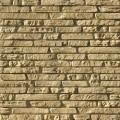 Искуственный камень «Лаутер» (АРТ.520-30)