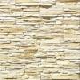 Облицовочный камень «Кросс Фелл» (АРТ.100-10)