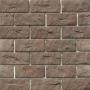 Декоративный камень «Йоркшир» (АРТ.407-40)