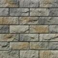 Облицовочный камень «Йоркшир» (АРТ.406-80)