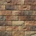 Облицовочный камень «Йоркшир» (АРТ.405-40)