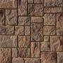 Облицовочный камень «Девон» (АРТ.422-90)
