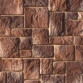 Декоративный камень «Девон» (АРТ.421-40)