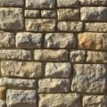 Облицовочный камень «Данвеган» (АРТ.500-20)