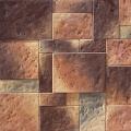 Дикий камень «Бремар» (АРТ.485-40)