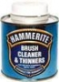 Растворитель (Hammerite Brush Cleaner & Thinners)